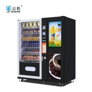 Combo-Vending-Machine-LE210A