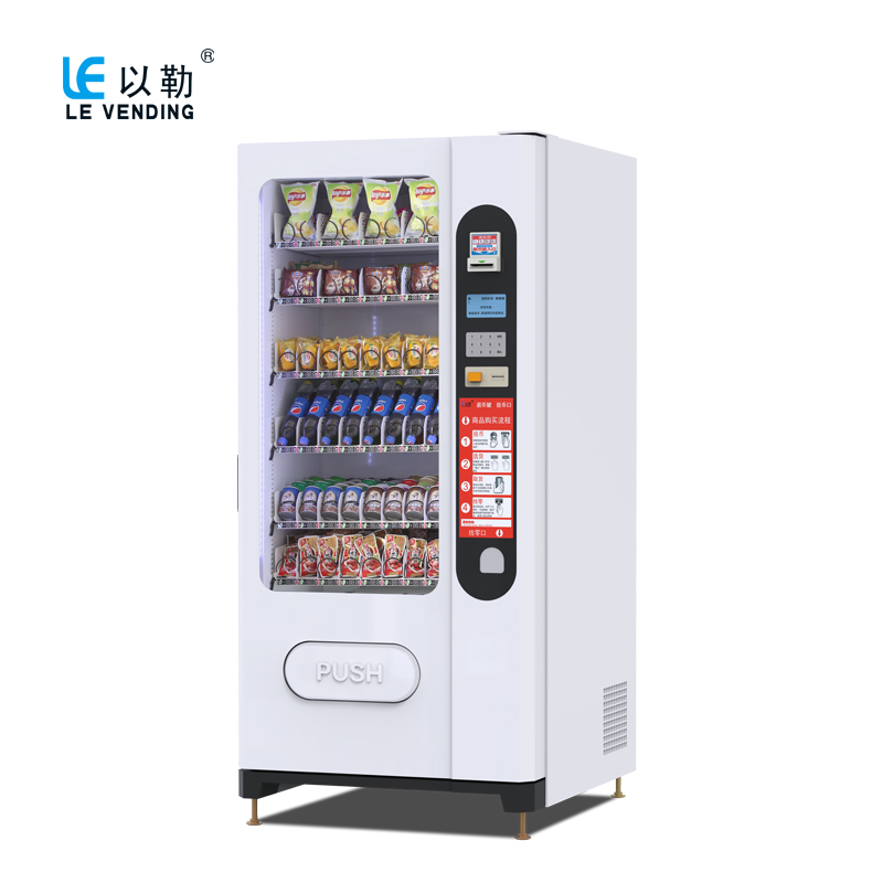 vending machine combo parts food industrial drink cold snack