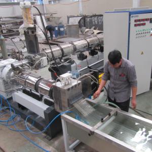 waste-plastic-granulation-machine